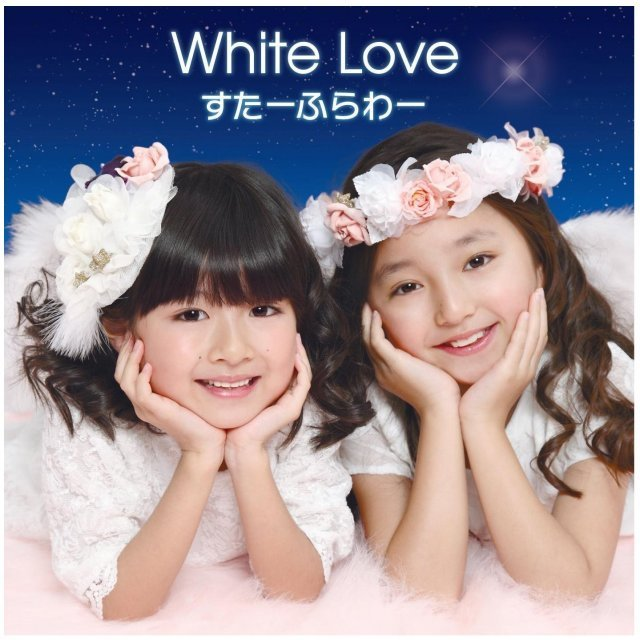 White Love [CD+DVD Limited Edition]