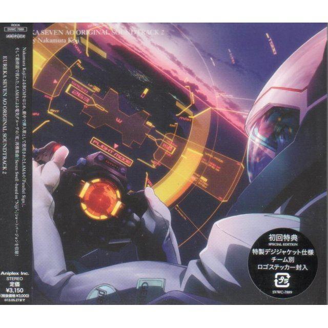 Eureka Seven Ao Original Soundtrack 2