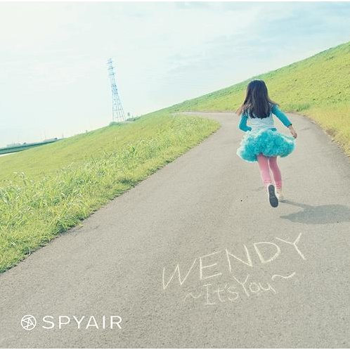 Wendy - It's You