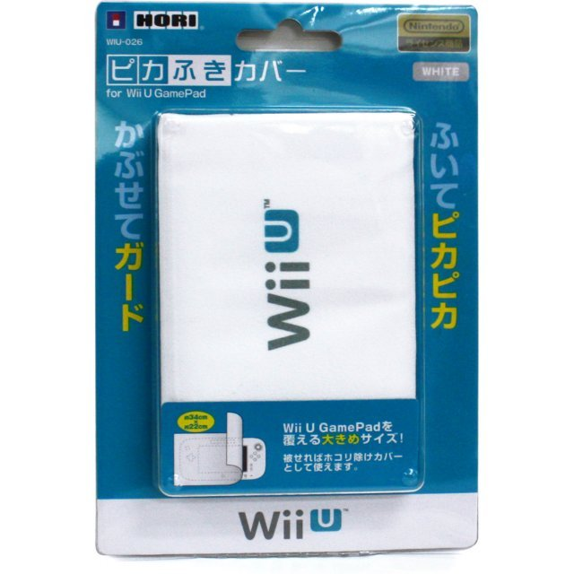 Cleaning Cloth for Wii U GamePad (White)