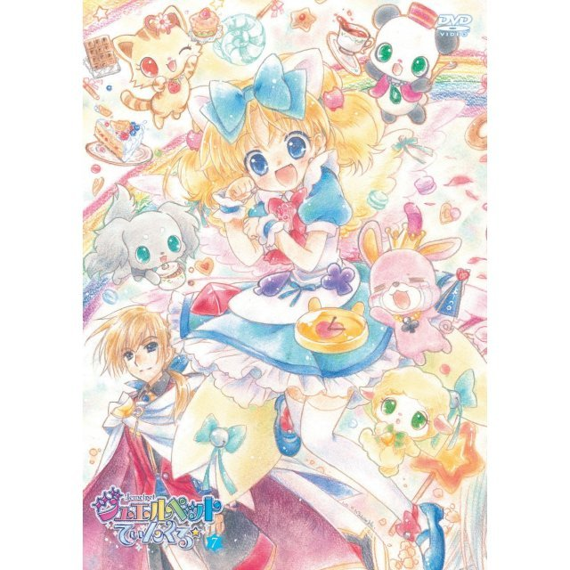 Jewelpet Twinkle DVD Disc-7