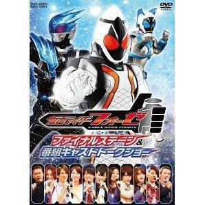 Kamen Rider Fourze Final Stage & Bangumi Cast Talk Show