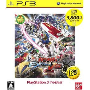 Mobile Suit Gundam: Extreme VS (Playstation 3 the Best)