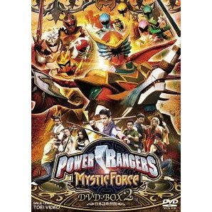 Power Rangers Mystic Force DVD Box 2
