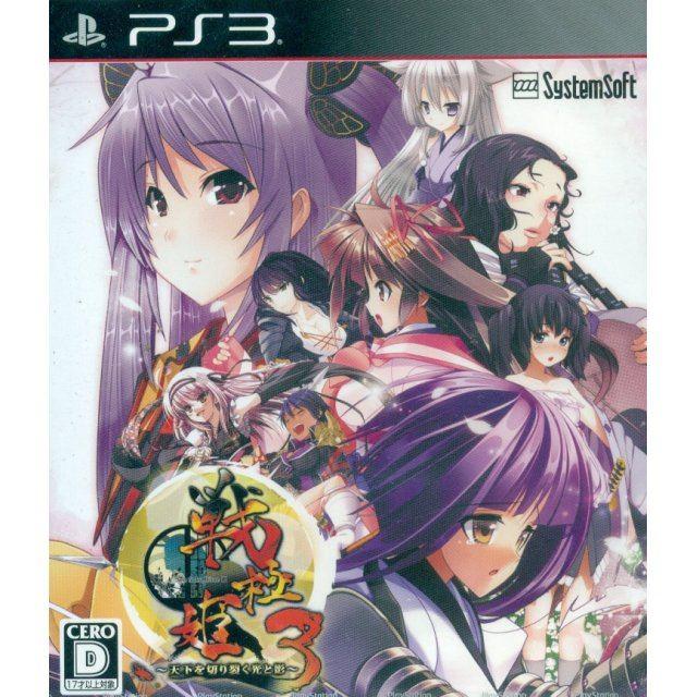 Sengoku Hime 3: Tenka o Kirisaku Hikari to Kage [Regular Edition]