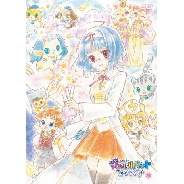 Jewelpet Twinkle DVD Disc-3