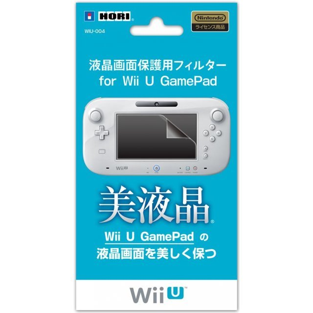 Liquid Crystal Protection Filter for Wii U GamePad
