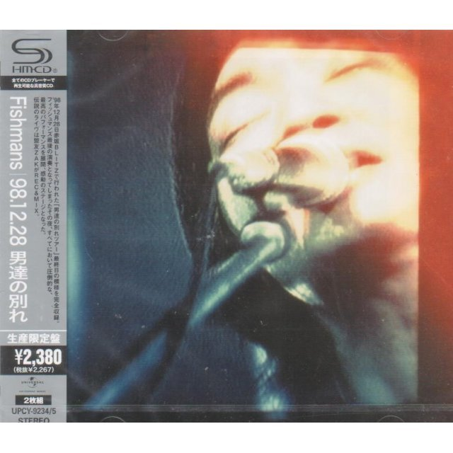 98.12.28 Otokotachi No Wakare [SHM-CD Limited Pressing]