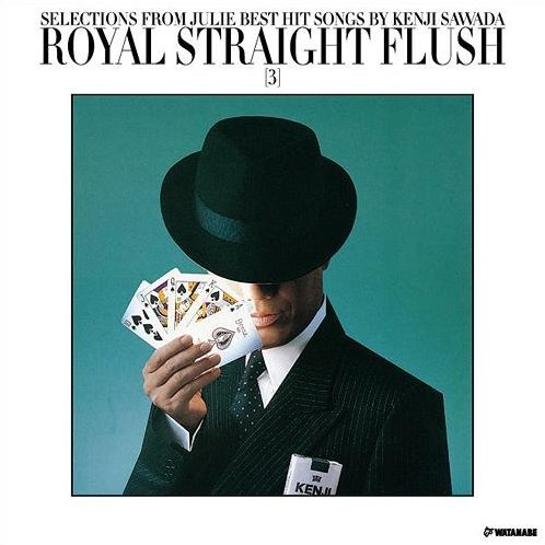Royal Straight Flash 3 [SHM-CD Limited Pressing]