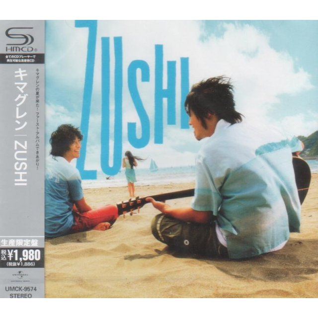 Zushi [SHM-CD Limited Pressing]