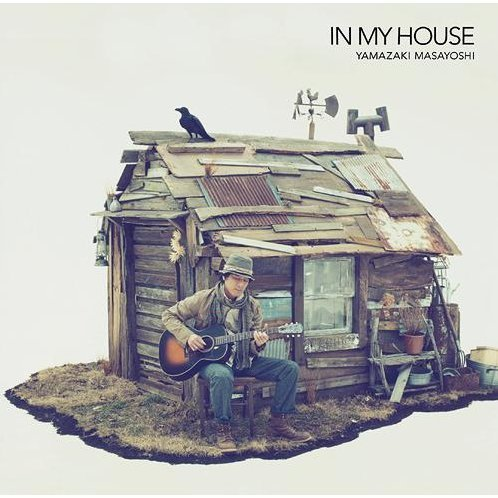 In My House [SHM-CD Limited Pressing]