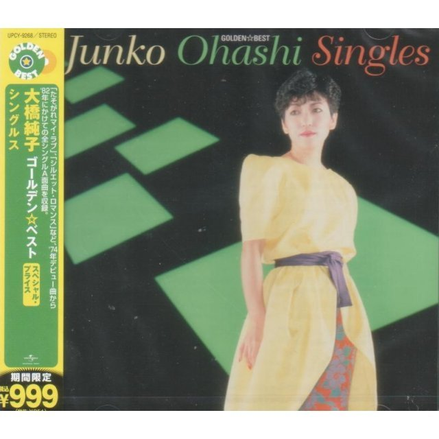 Golden Best Junko Ohashi Singles [Limited Edition]