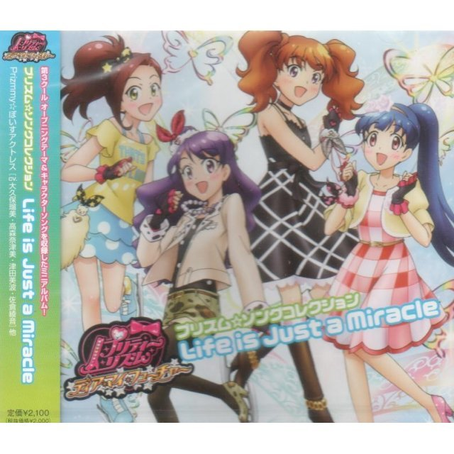 Life Is Just A Miracle (Pretty Rhythm Dear My Future Pretty Song Collection)