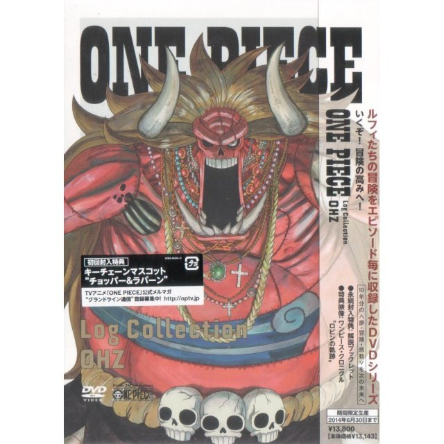 One Piece Log Collection - Ohz [Limited Pressing]