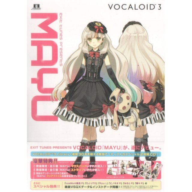 Vocaloid Tm 3 Library Mayu [2CD+CD-ROM]