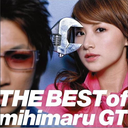 Best Of Mihimaru Gt [SHM-CD Limited Pressing]