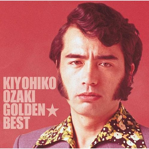 Golden Best Kiyohiko Ozaki [Limited Edition]