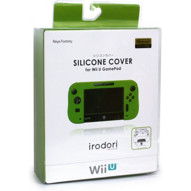 Silicone Cover for Wii U GamePad (Green)