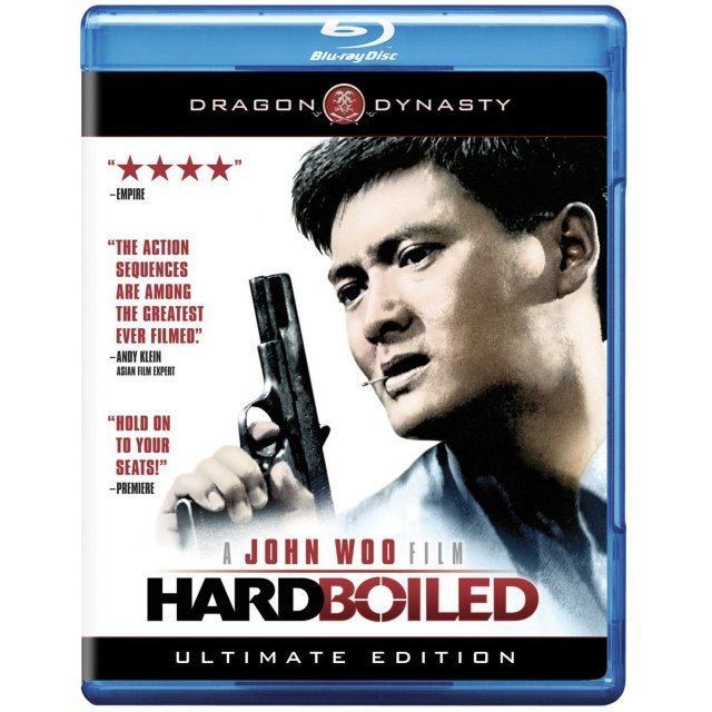 Hard Boiled (Ultimate Edition)