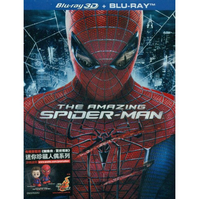 The Amazing Spider-Man [3D+2D]