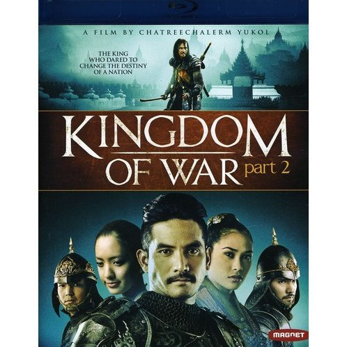 Kingdom of War Part II