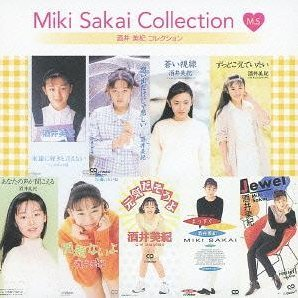 Miki Sakai Collection [Limited Pressing]