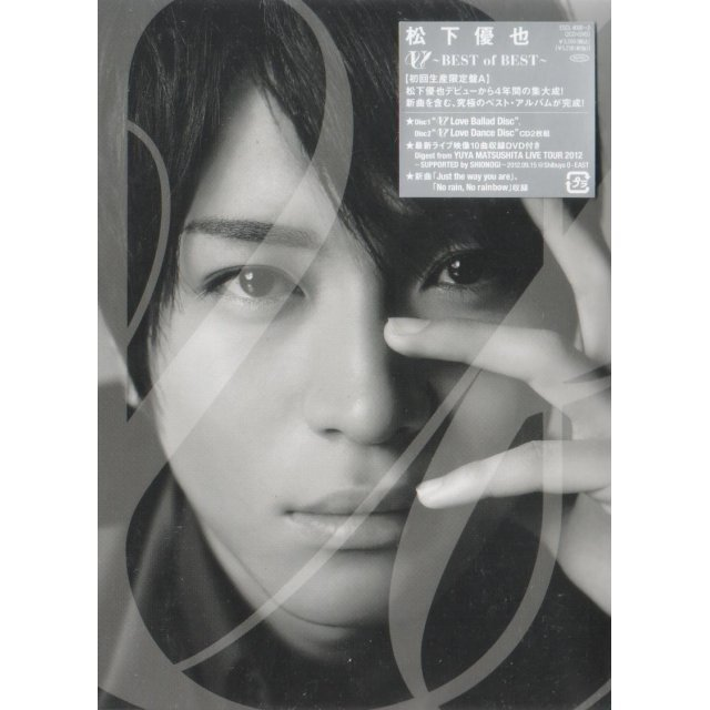 U - Best Of Best [2CD+DVD Limited Edition Type A]
