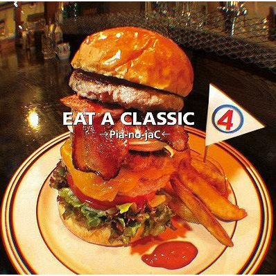 Eat A Classic Vol.4 [CD+DVD Limited Edition]