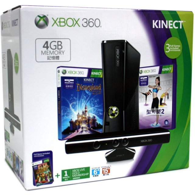 Xbox 360 4GB Kinect Holiday Bundle (Kinect Disneyland Adventures, Kinect Adventures & Your Shape Fitness Evolved 2012 Games)