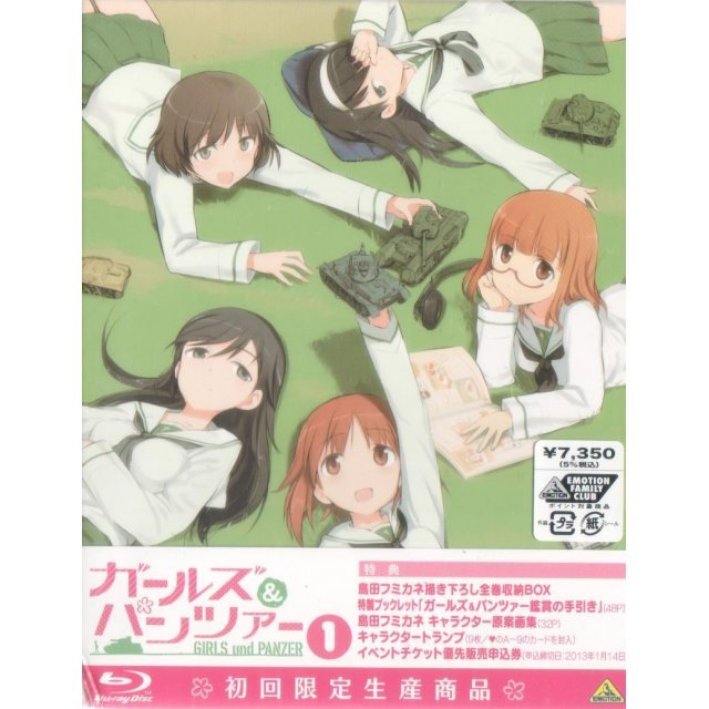 Girls And Panzer 1 [Limited Edition]