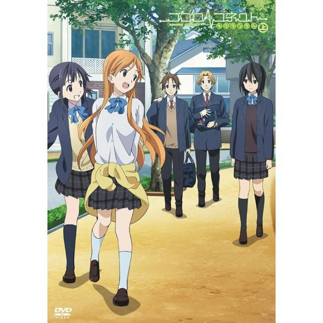 Kokoro Connect Kizu Random Part 1 Of 2