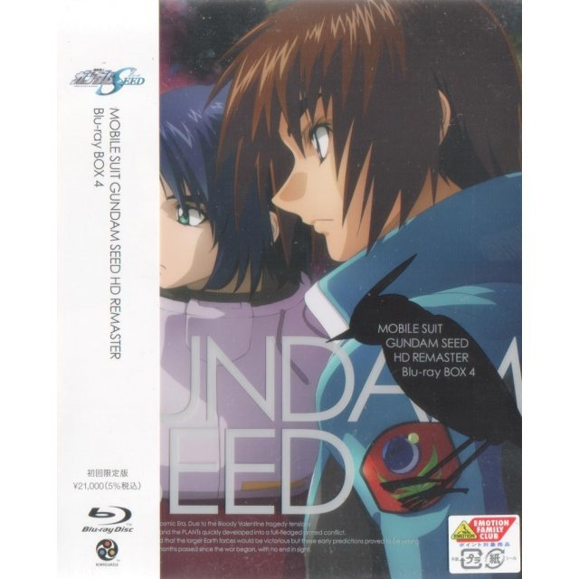 Mobile Suit Gundam Seed Hd Remaster Blu-ray Box 4 [Limited Edition]
