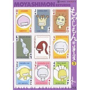 Moyashimon Returns Vol.5