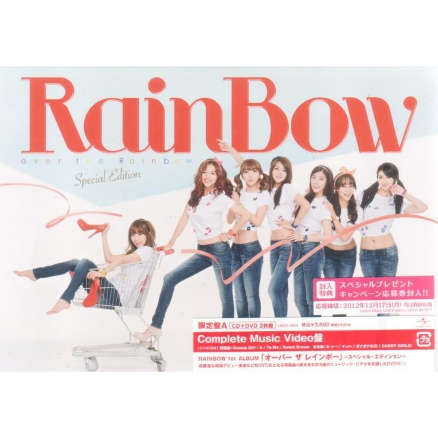 Over The Rainbow Special Edition Complete Music Video Edition [CD+DVD Limited Edition Type A]