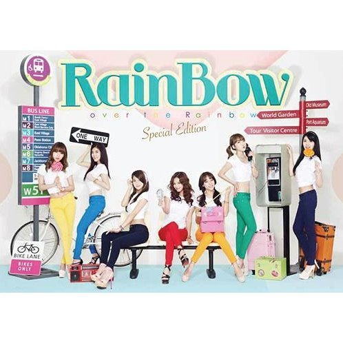 Over The Rainbow Special Edition Kbs2 Music Bank Performance Edition [CD+DVD Limited Edition Type B]