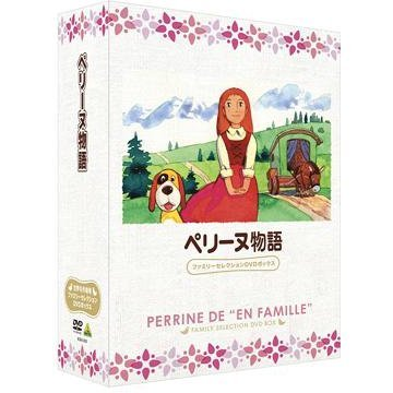 Story Of Perrine Family Selection Dvd Box