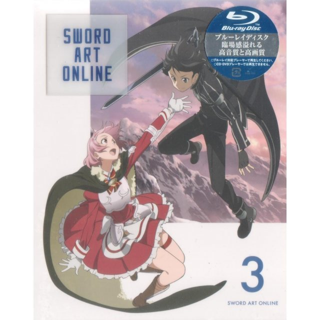 Sword Art Online 3 [Blu-ray+CD Limited Edition]