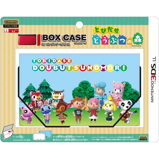 Box Case for 3DS LL (Tobidase Doubutsu no Mori Shugo)