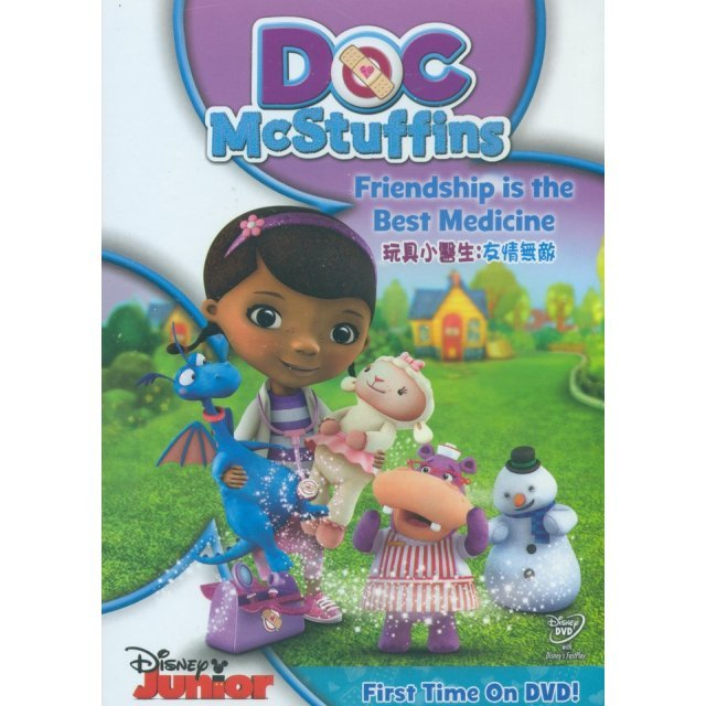 Doc McStuffins: Friendship Is The Best Medicine