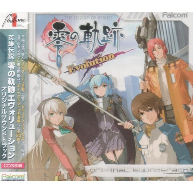 Legend Of Heroes / Eiyu Densetsu Zero No Kiseki Evolution Original Soundtrack