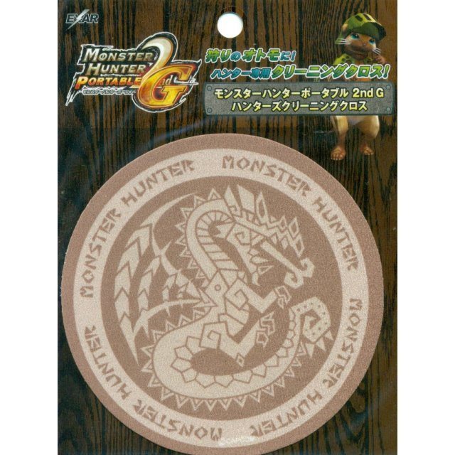 Monster Hunter Portable 2nd G Edition Cleaning Cloth  (Guild Emblem)
