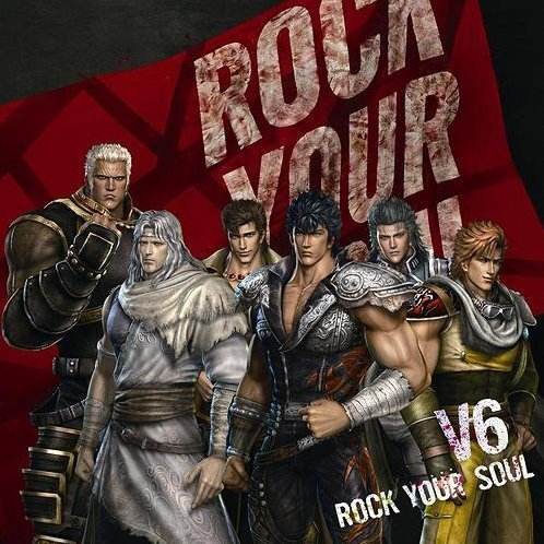 Rock Your Soul [Tie-Up Edition]