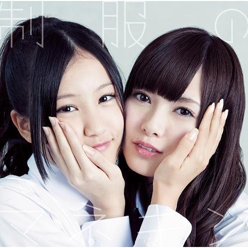 Seifuku No Mannequin [CD+DVD Type B]