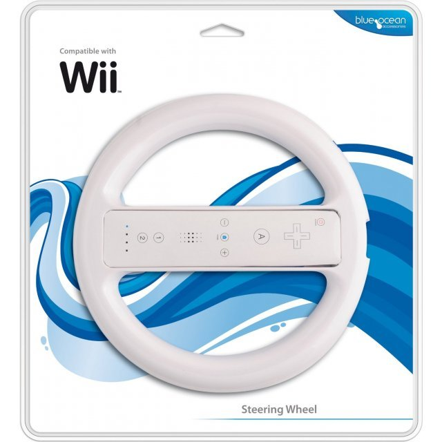 Steering Wheel (White)