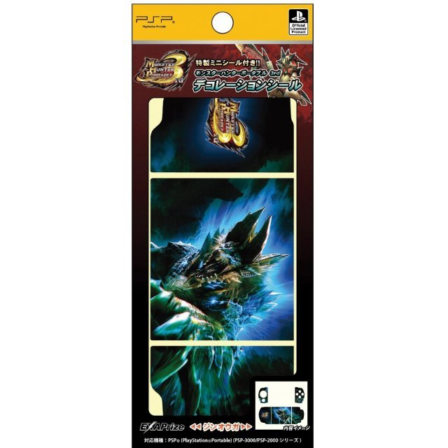 Monster Hunter Portable 3rd Decoration Seal (Jinouga)