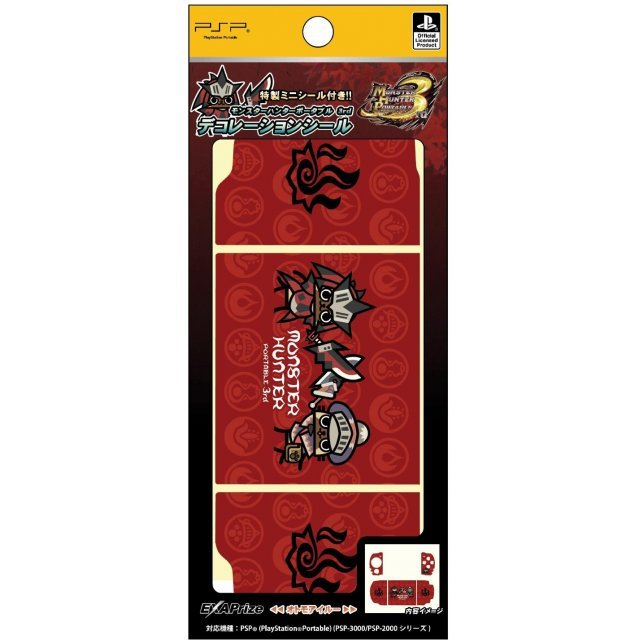 Monster Hunter Portable 3rd Decoration Seal (Otomoairu)