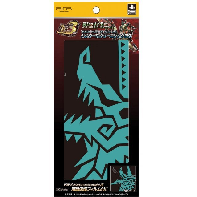 Monster Hunter Portable 3rd Edition Cleaning Cloth (Jinouga Emblem)