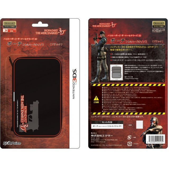 BioHazard: The Mercenaries 3D Semi Hard Pouch (Black)