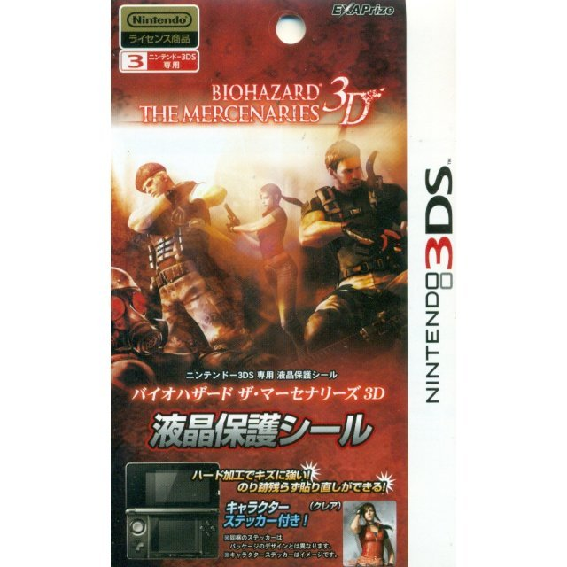 BioHazard: The Mercenaries 3D Screen Protector for 3DS (Claire)