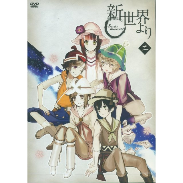 Shinsekai Yori Vol.2